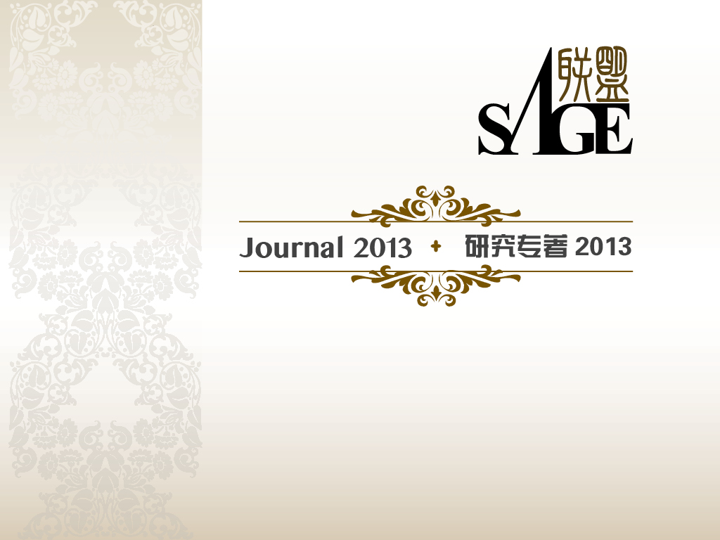 The SAGE Journal2013