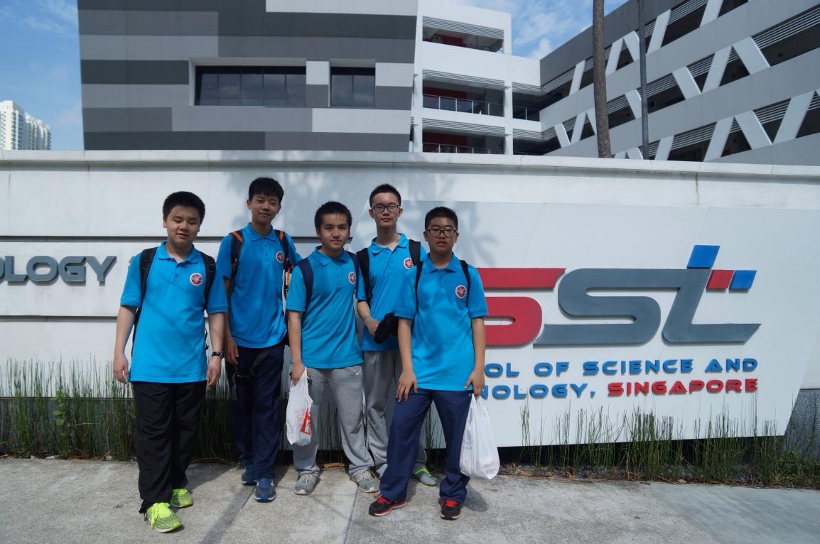 Beijing-Singapore Exchange Programme