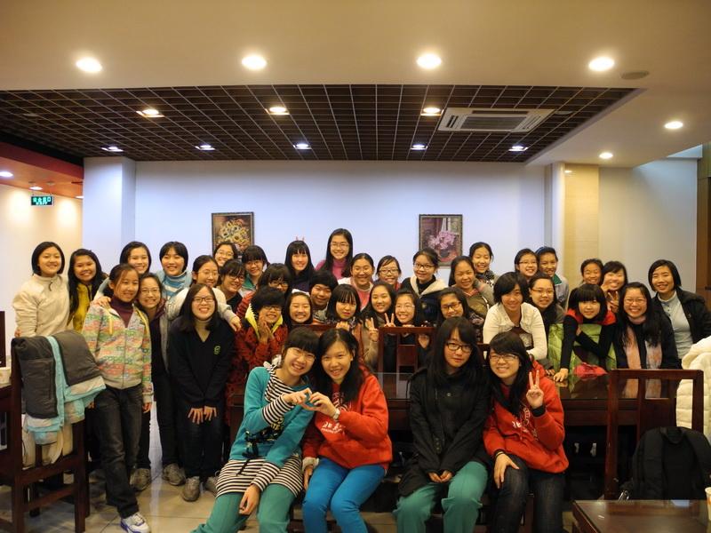Exchange Programme 2012