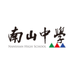 Nanshan High School