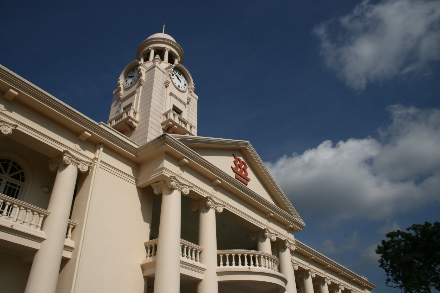 HCI Clock Tower